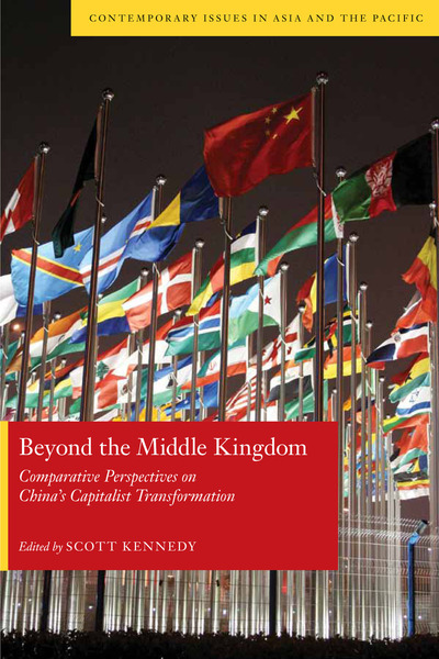 Cover of Beyond the Middle Kingdom by Edited by Scott Kennedy