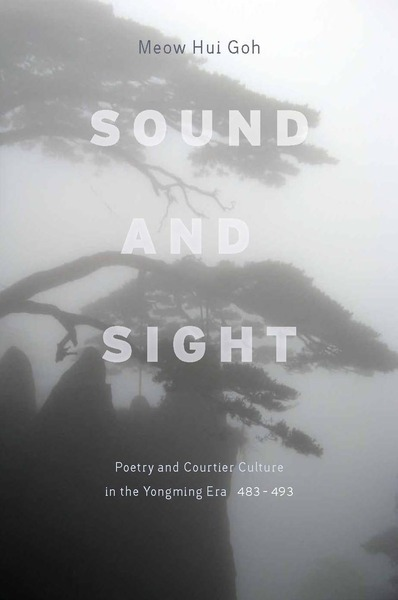 Cover of Sound and Sight by Meow Hui Goh