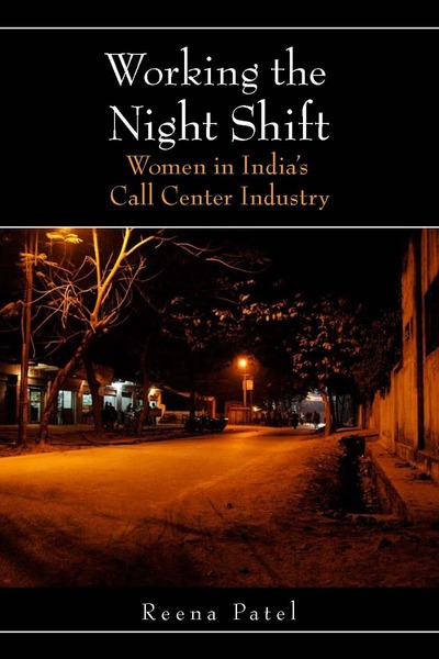 Cover of Working the Night Shift by Reena Patel