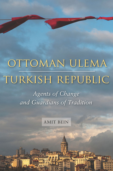 Cover of Ottoman Ulema, Turkish Republic by Amit Bein