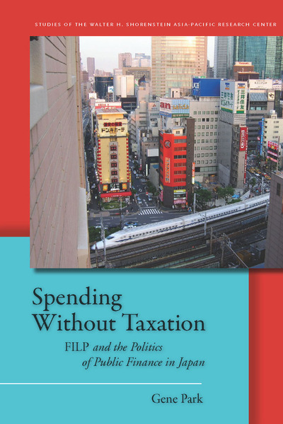 Cover of Spending Without Taxation by Gene Park