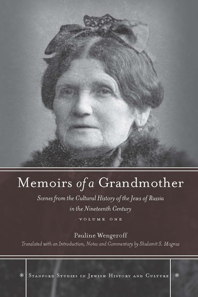 Cover of Memoirs of a Grandmother by Pauline Wengeroff Translated with an Introduction, Notes, and Commentary by Shulamit S. Magnus