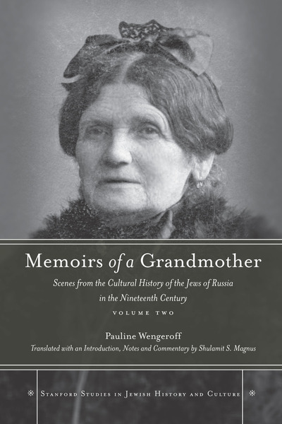 Cover of Memoirs of a Grandmother by Pauline Wengeroff. Translated with an Introduction, Notes, and Commentary by Shulamit S. Magnus