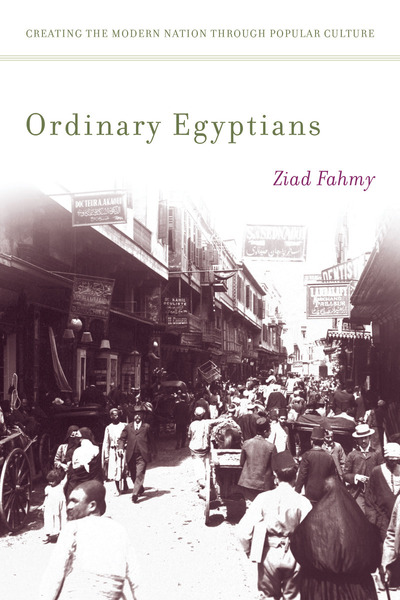 Cover of Ordinary Egyptians by Ziad Fahmy