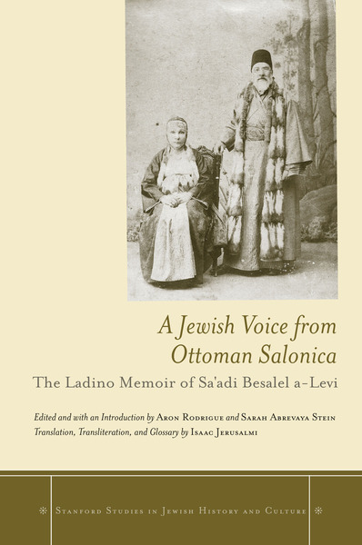 Cover of A Jewish Voice from Ottoman Salonica by Edited and with an Introduction by Aron Rodrigue and Sarah Abrevaya Stein; Translation, Transliteration, and Glossary by Isaac Jerusalmi