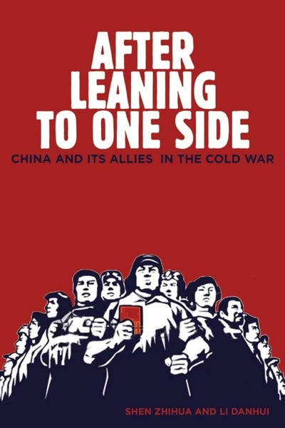 Cover of After Leaning to One Side by Zhihua Shen and Danhui Li