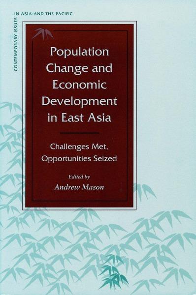 economic development record essay