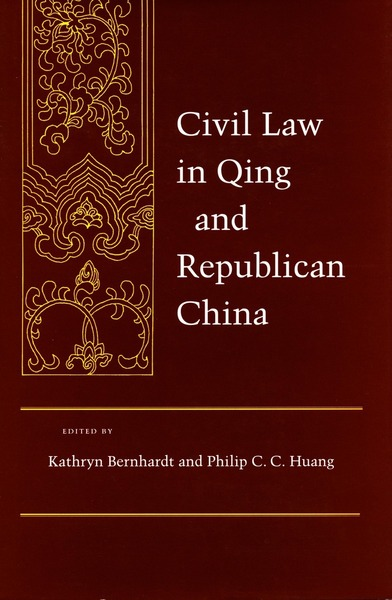 Cover of Civil Law in Qing and Republican China by Kathryn Bernhardt and Philip C. C. Huang