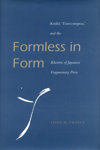 Cover of Formless in Form by Linda H. Chance