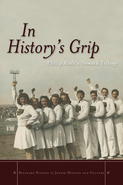 Cover of In History
