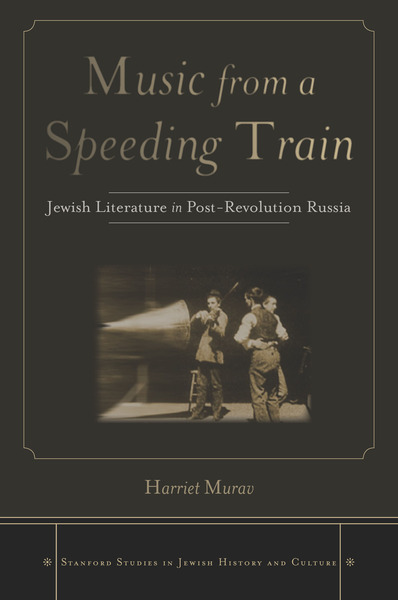 Cover of Music from a Speeding Train by Harriet Murav