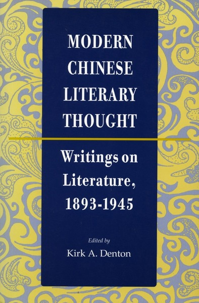 Cover of Modern Chinese Literary Thought by Edited by Kirk A. Denton