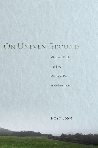 Cover of On Uneven Ground by Hoyt Long