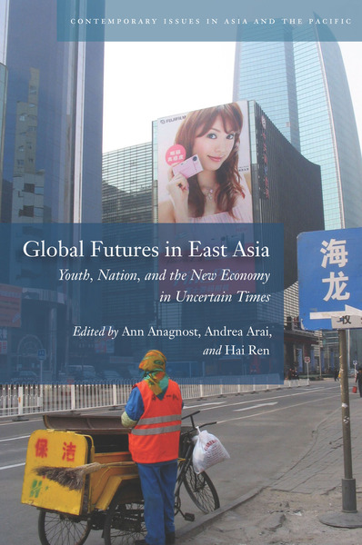 Cover of Global Futures in East Asia by Edited by Ann Anagnost, Andrea Arai, and Hai Ren