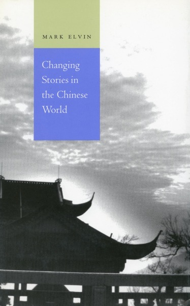 Cover of Changing Stories in the Chinese World by Mark Elvin
