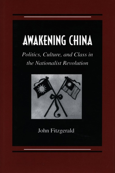Cover of Awakening China by John Fitzgerald