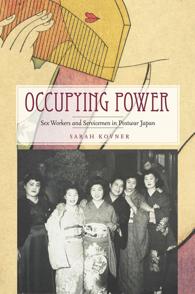Cover of Occupying Power by Sarah Kovner