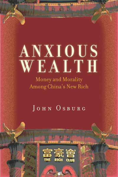 Cover of Anxious Wealth by John Osburg