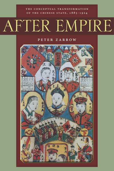 Cover of After Empire by Peter Zarrow
