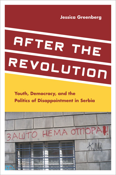 Cover of After the Revolution by Jessica Greenberg