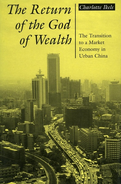 Cover of The Return of the God of Wealth by Charlotte Ikels