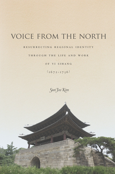 Cover of Voice from the North by Sun Joo Kim