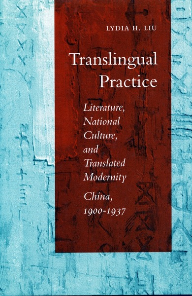 Cover of Translingual Practice by Lydia H. Liu