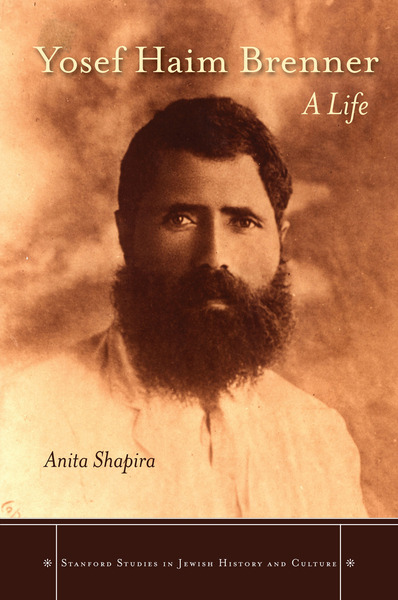 Cover of Yosef Haim Brenner by Anita Shapira Translated by Anthony Berris