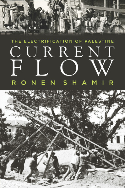 Cover of Current Flow by Ronen Shamir