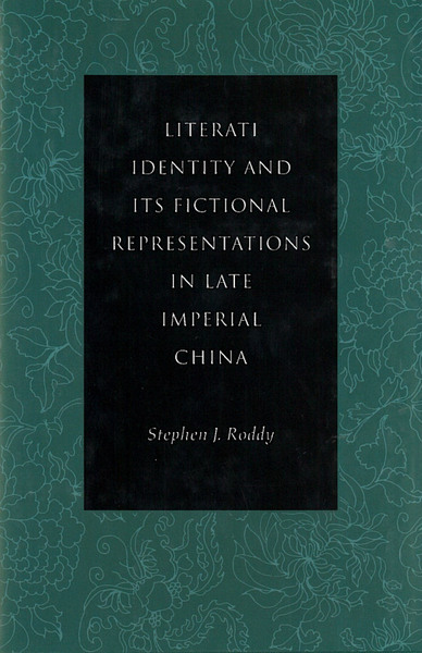 Cover of Literati Identity and Its Fictional Representations in Late Imperial China by Stephen J. Roddy