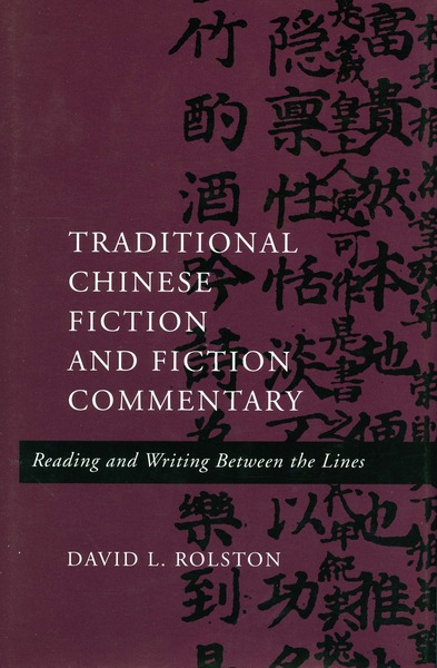 Cover of Traditional Chinese Fiction and Fiction Commentary by David L. Rolston