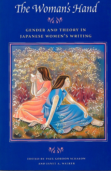 Cover of The Woman's Hand by Edited by Paul Gordon Schalow and Janet A. Walker
