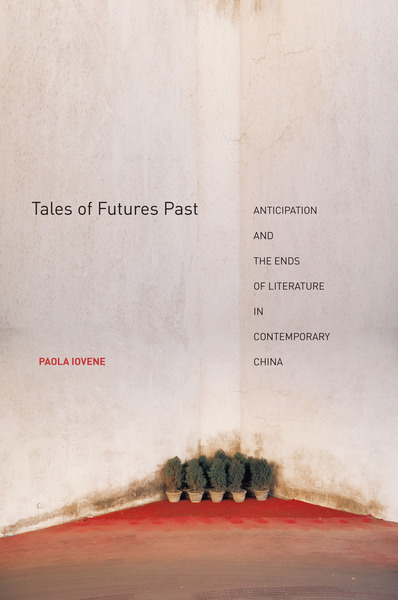 Cover of Tales of Futures Past by Paola Iovene