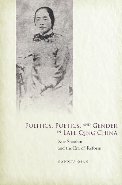 Cover of Politics, Poetics, and Gender in Late Qing China by Nanxiu Qian