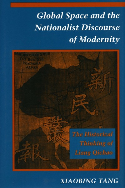 Cover of Global Space and the Nationalist Discourse of Modernity by Xiaobing  Tang
