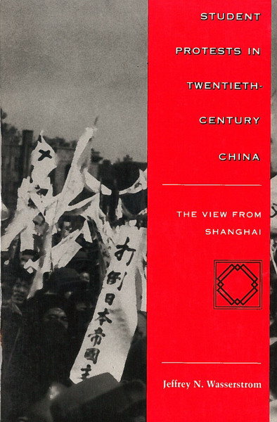 Cover of Student Protests in Twentieth-Century China by Jeffrey N. Wasserstrom