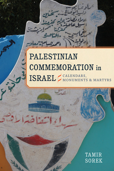 Cover of Palestinian Commemoration in Israel by Tamir Sorek