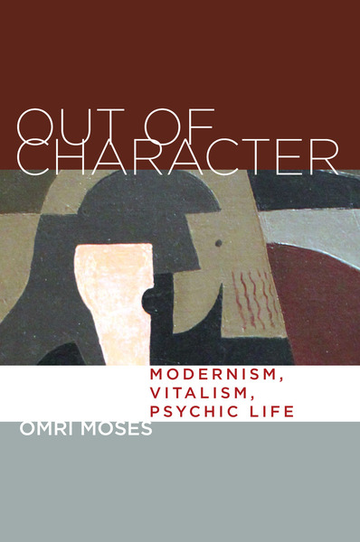 Cover of Out of Character by Omri Moses