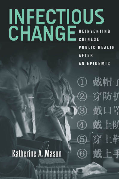 Cover of Infectious Change by Katherine A. Mason