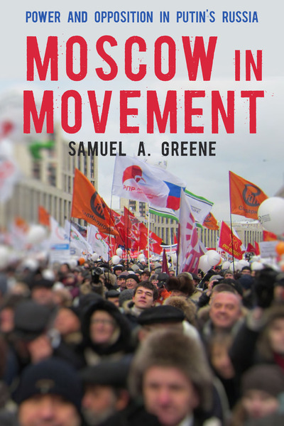 Cover of Moscow in Movement by Samuel A. Greene