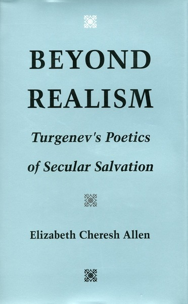 Cover of Beyond Realism by Elizabeth Cheresh Allen