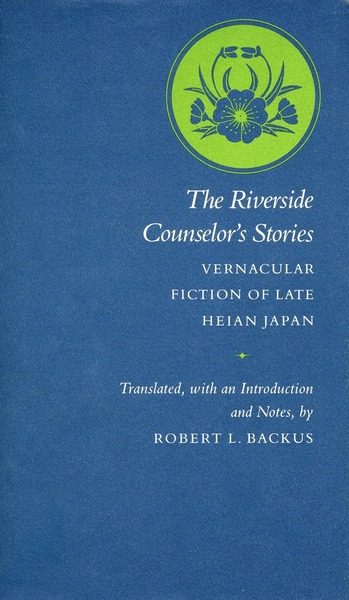 Cover of The Riverside Counselor's Stories by Translated, with an Introduction and Notes, by Robert L. Backus