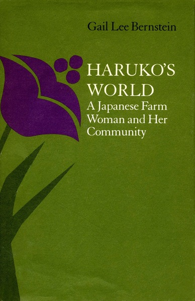 Cover of Haruko's World by Gail Lee Bernstein