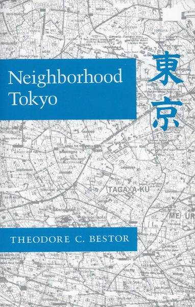 Cover of Neighborhood Tokyo by Theodore C. Bestor
