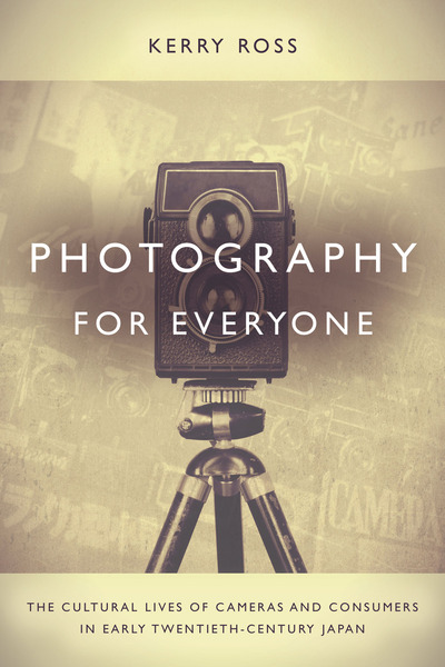 Cover of Photography for Everyone by Kerry Ross