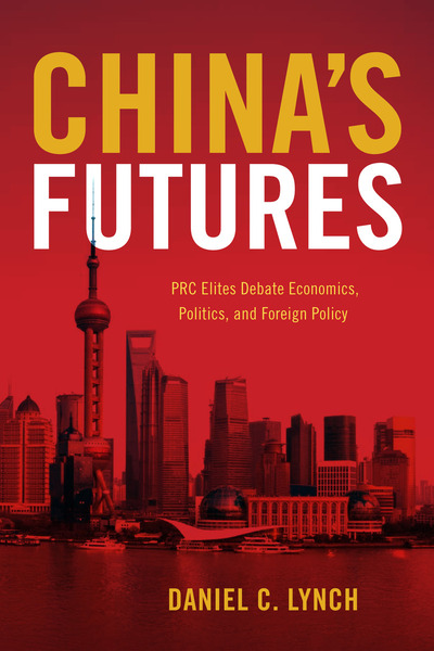 Cover of China