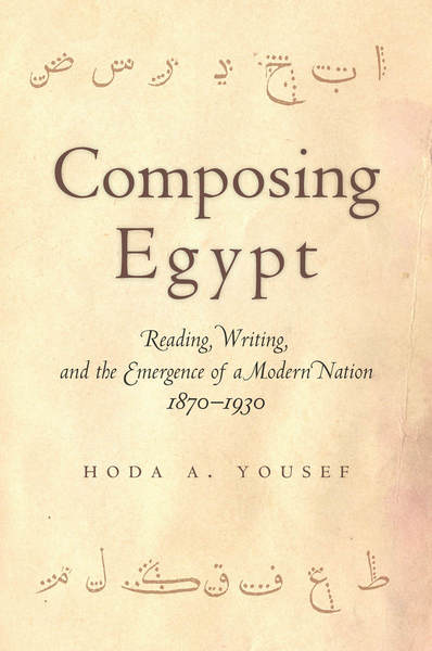 Cover of Composing Egypt by Hoda A. Yousef