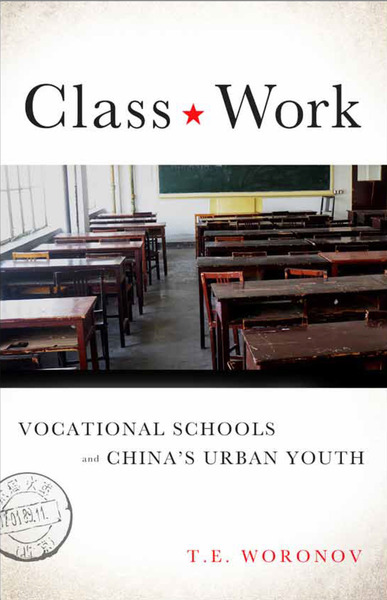 Cover of Class Work by T.E. Woronov