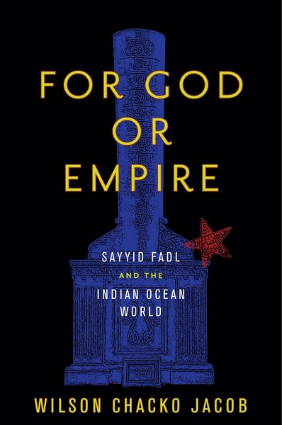 Cover of For God or Empire by Wilson Chacko Jacob