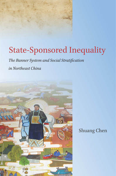Cover of State-Sponsored Inequality by Shuang Chen